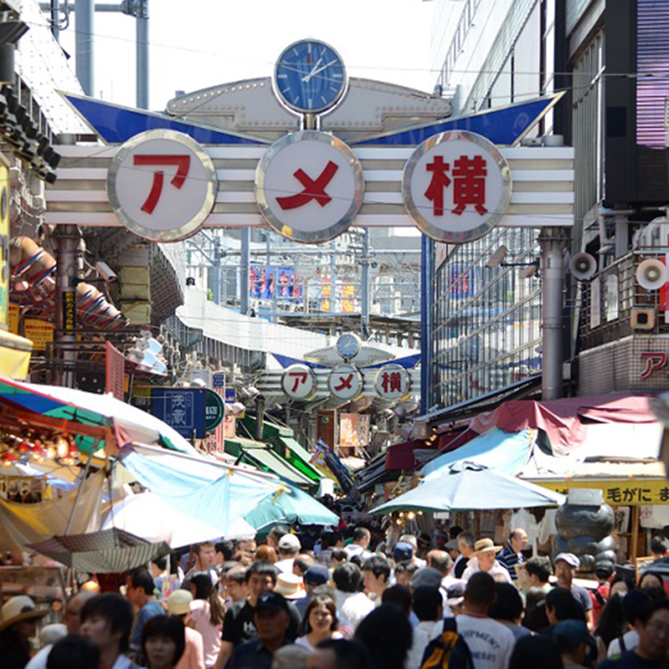 Ameyoko Shopping Street