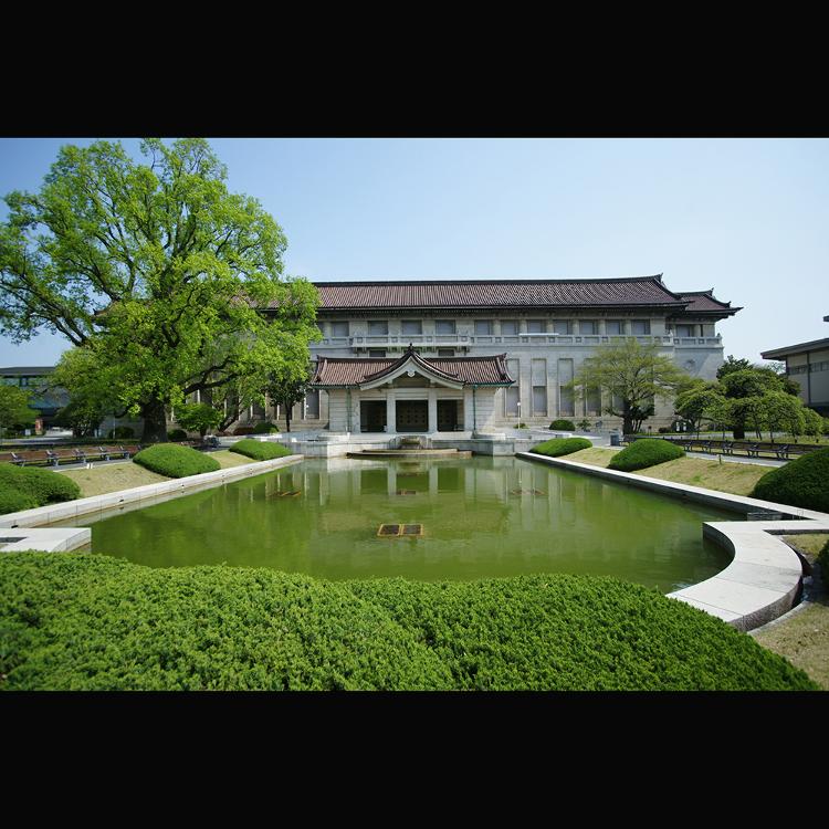 도쿄 국립 박물관