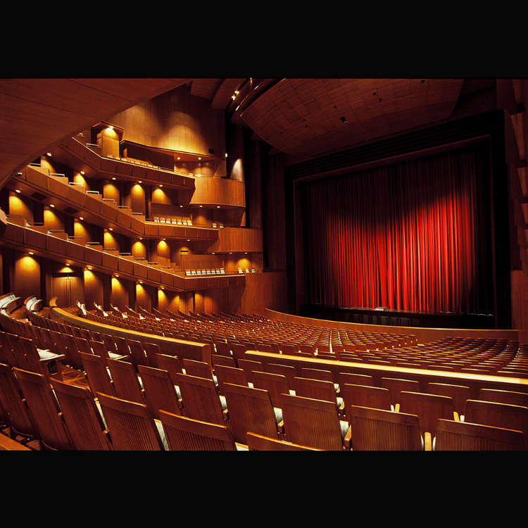 신 국립 극장