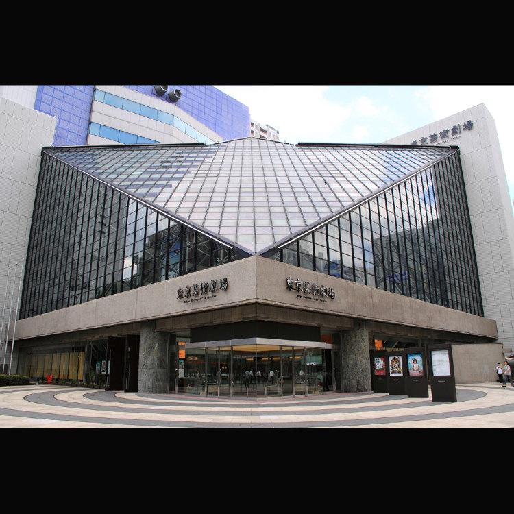 Tokyo Metropolitan Theatre