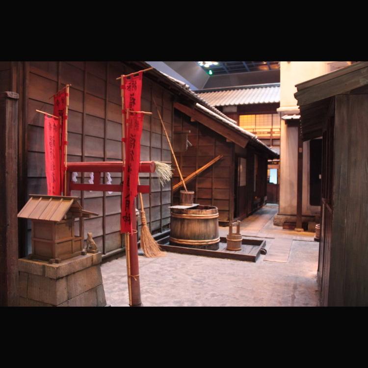 深川江戶資料館
