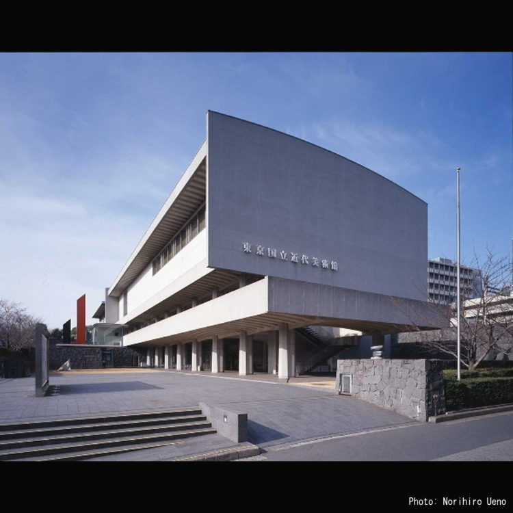 The National Museum of Modern Art, Tokyo