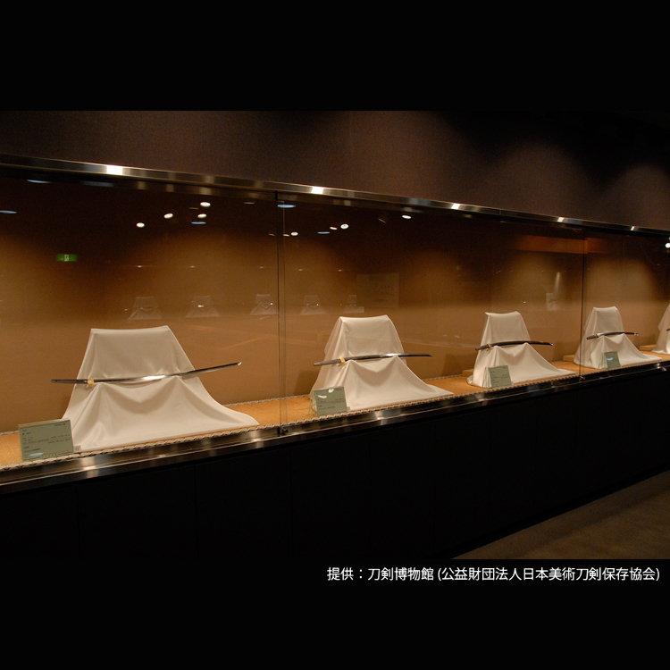 The Japanese Sword Museum