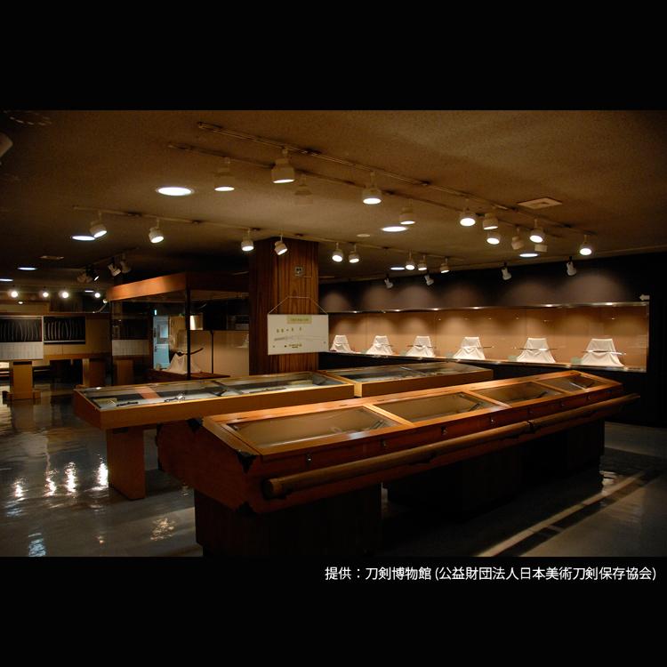 도검 박물관