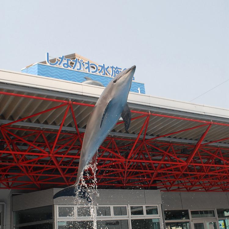 시나가와 수족관