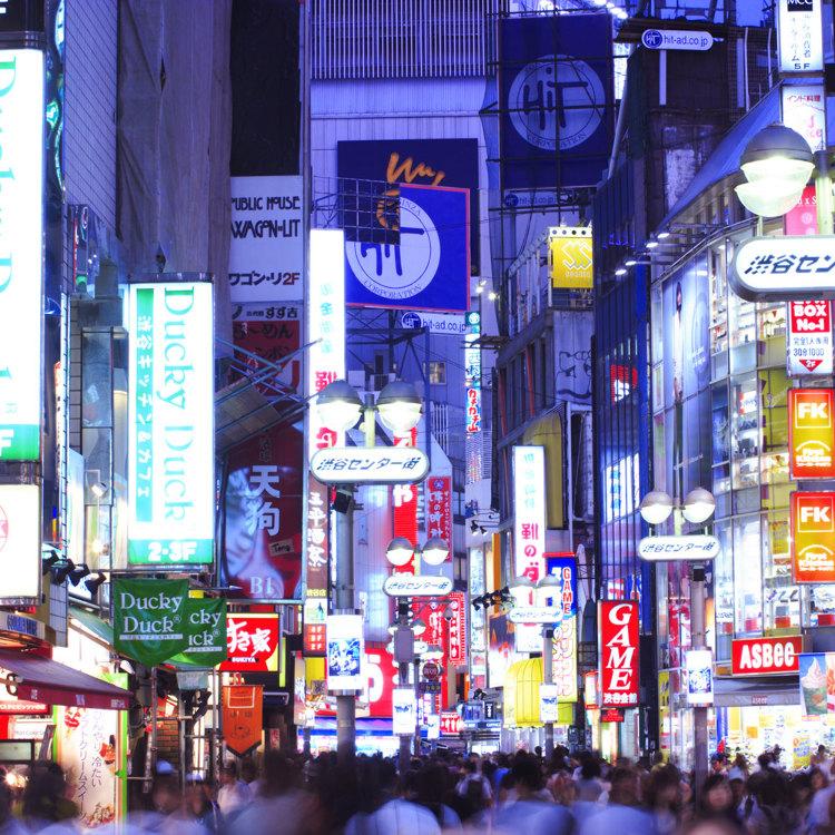 涩谷中心街