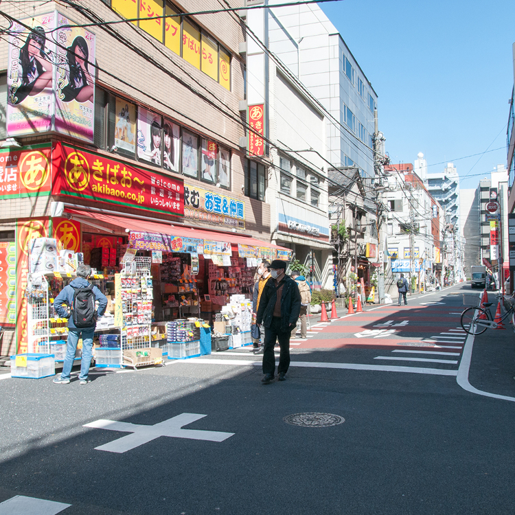 Akihabara Junk Street