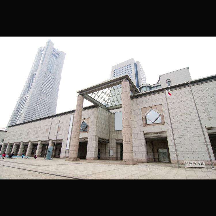 橫濱美術館