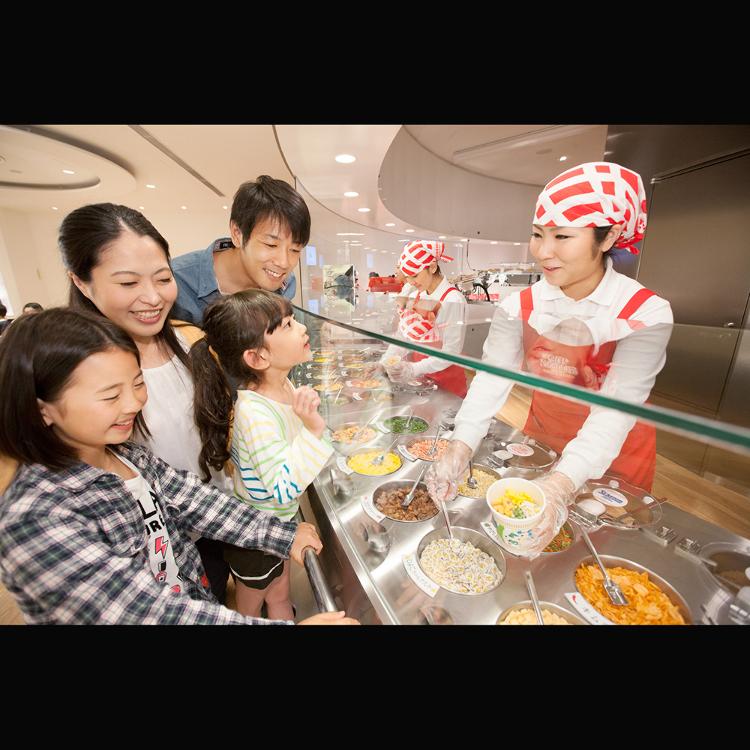 Cup Noodles Museum (The Momofuku Ando Instant Ramen Museum)