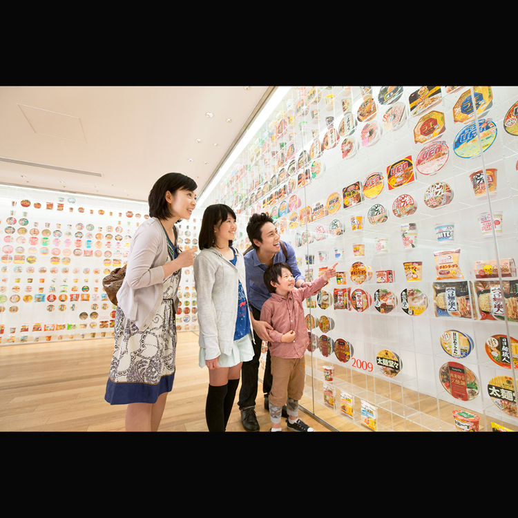 Cup Noodles Museum (The Momofuku Ando Instant Ramen Museum)