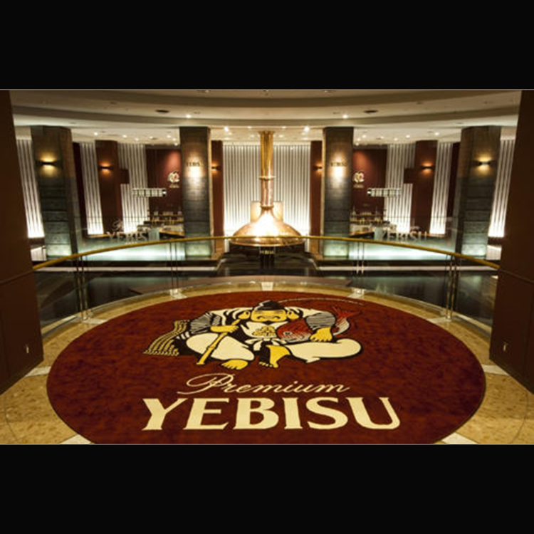Yebisu Beer Memorial Hall