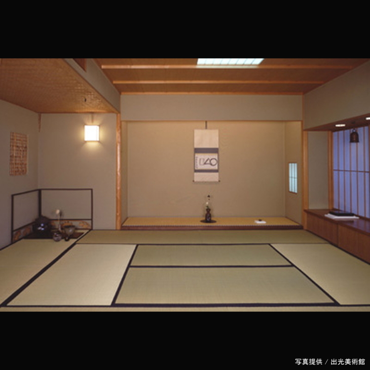Idemitsu Museum of Arts
