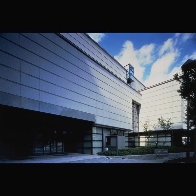 Meguro Museum of Art, Tokyo