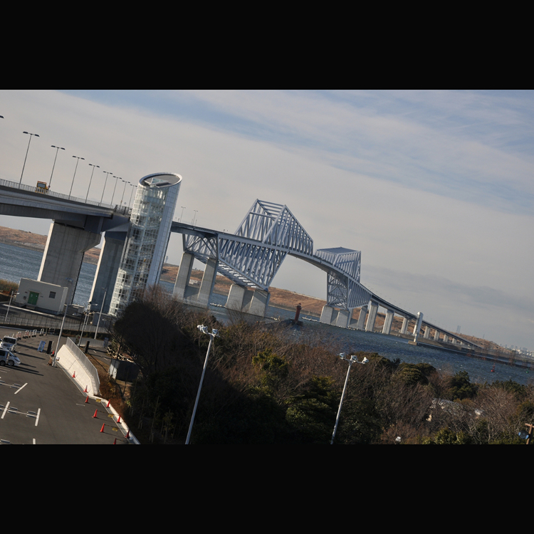 东京京门大桥