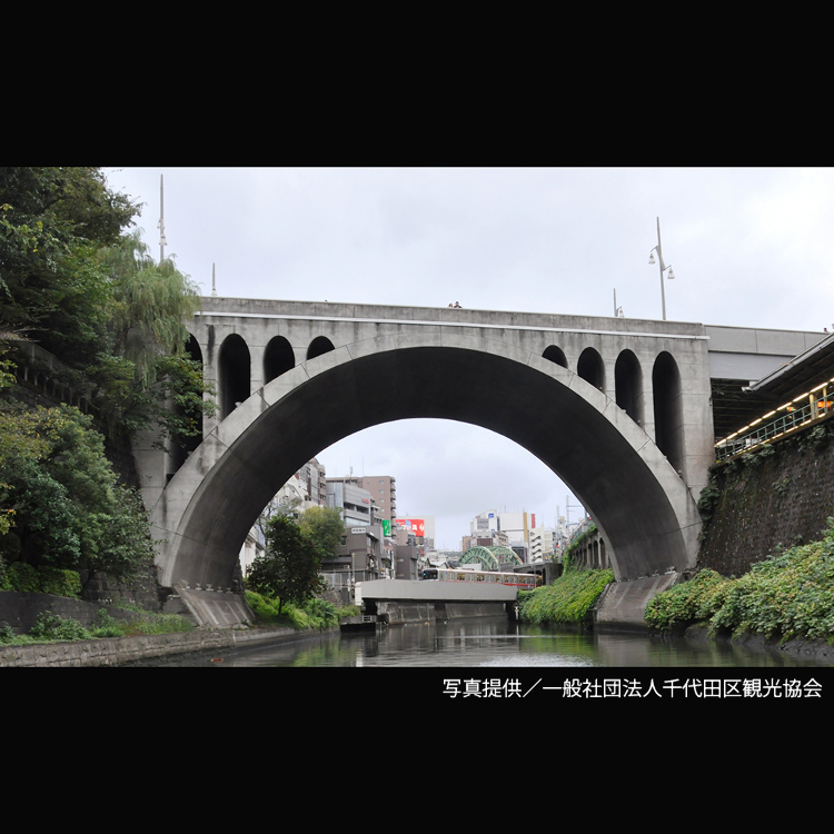 Hijiribashi