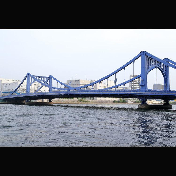 Kiyosubashi