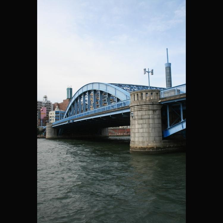 Komagata-bashi Bridge