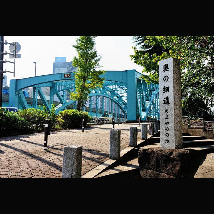 Senjyu  Oohashi