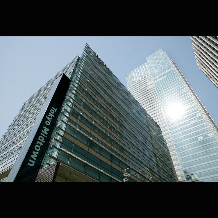 东京Midtown