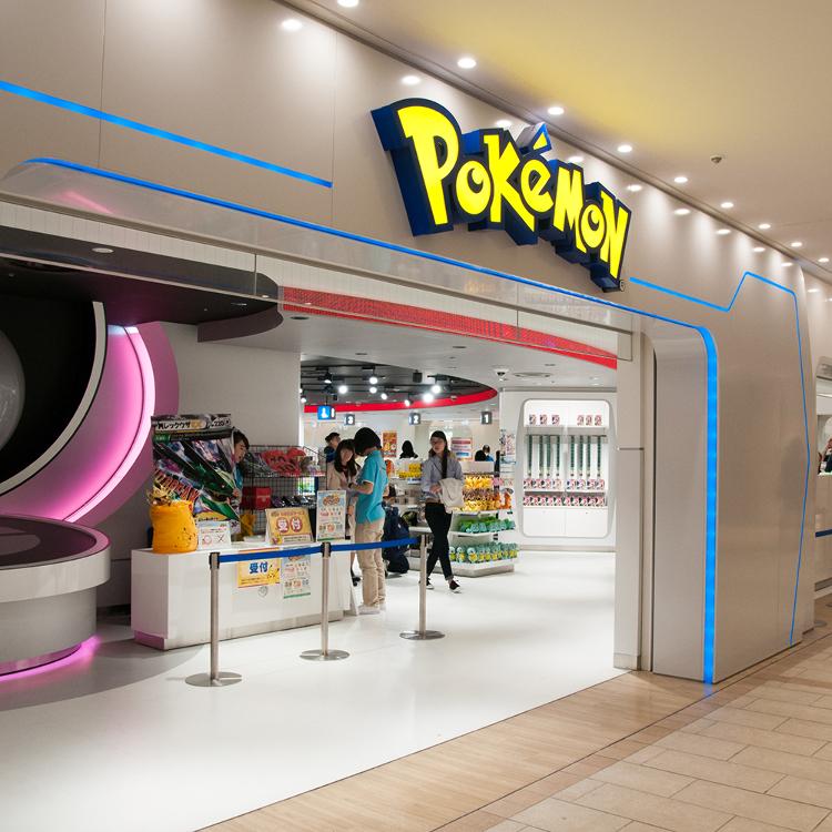 Pokemon Center Mega Tokyo