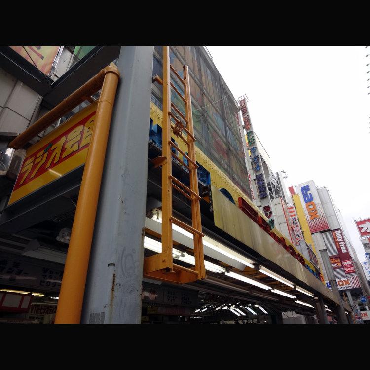 秋葉原ラジオ会館
