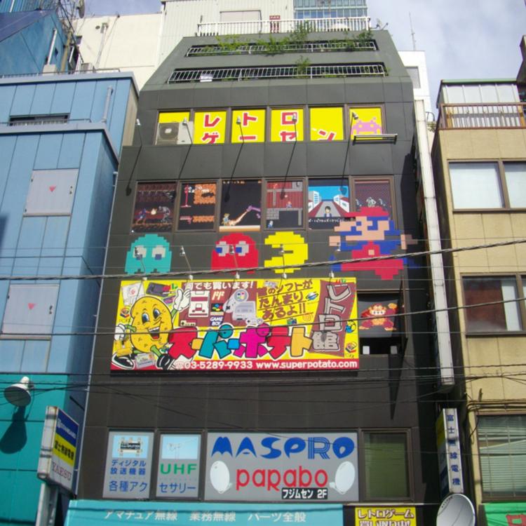 「super potato akihabara」の画像検索結果