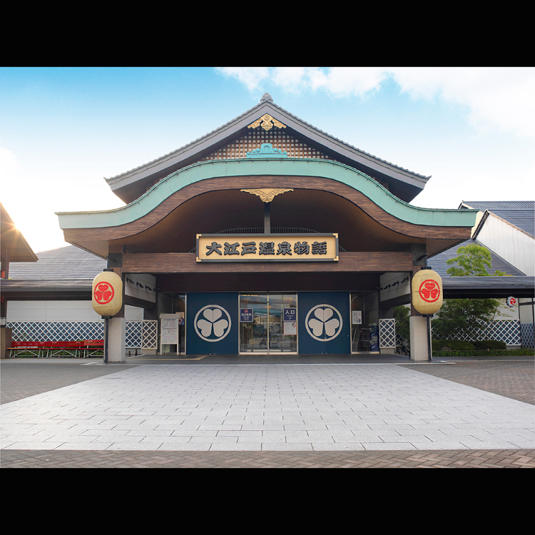 Oedo-Onsen Monogatari