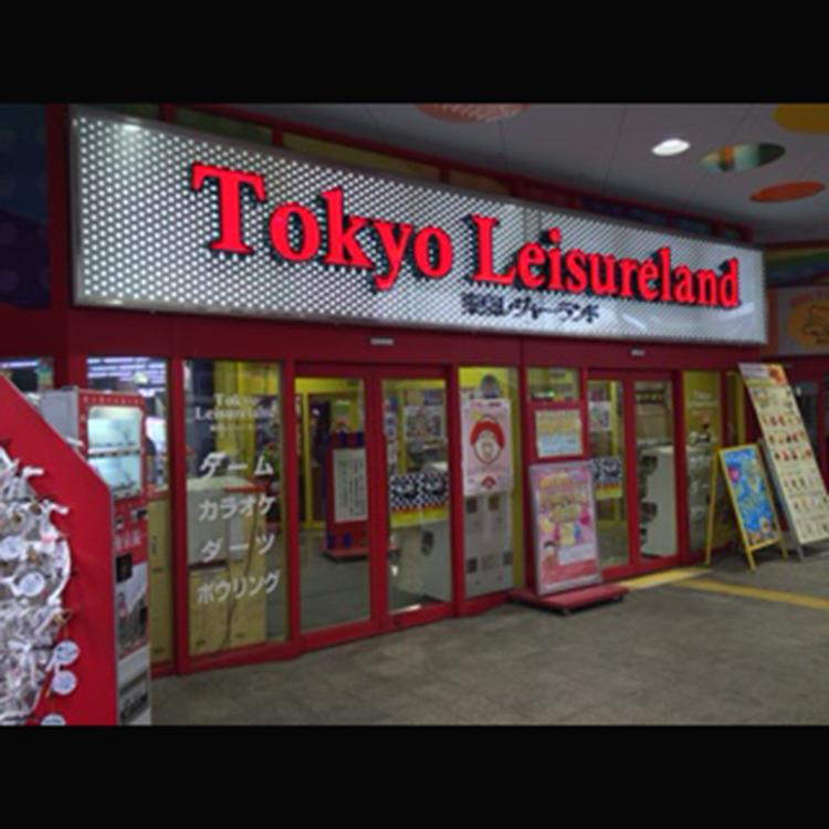 TOKYO LEISURE LAND