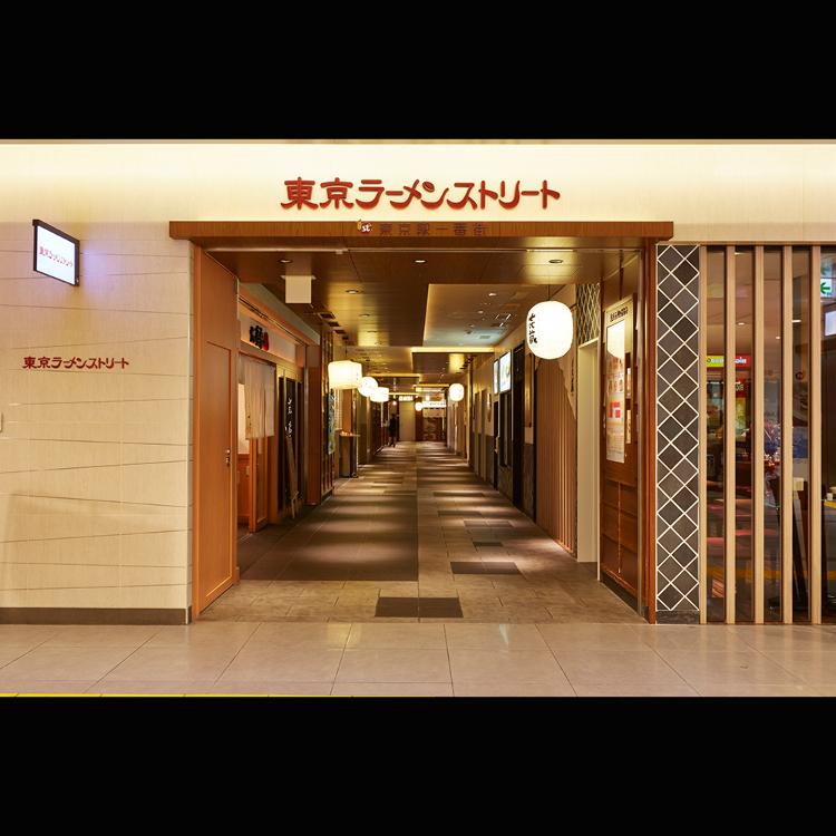 Tokyo Ramen Street