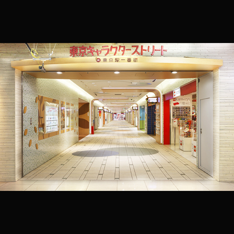 東京キャラクターストリート