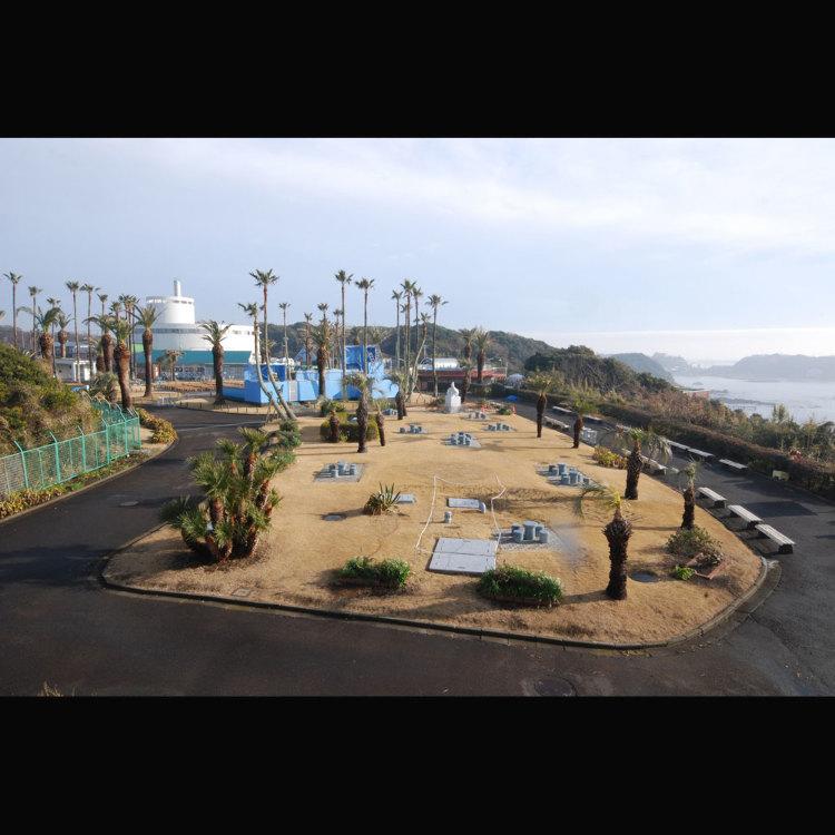 京急油壺海洋公園