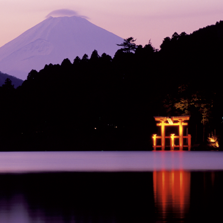Lake Ashi