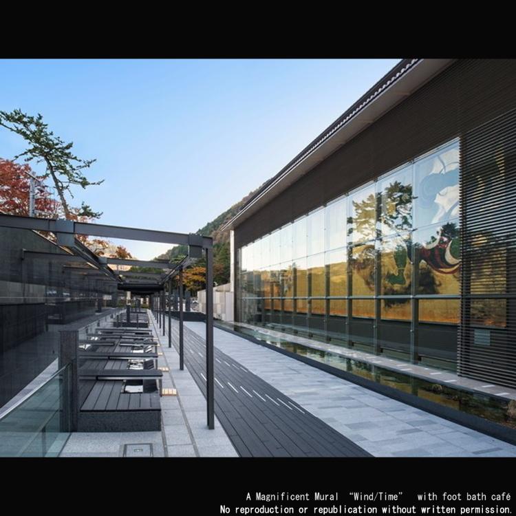 Okada Museum of Art