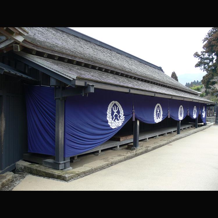 Hakone Sekisho