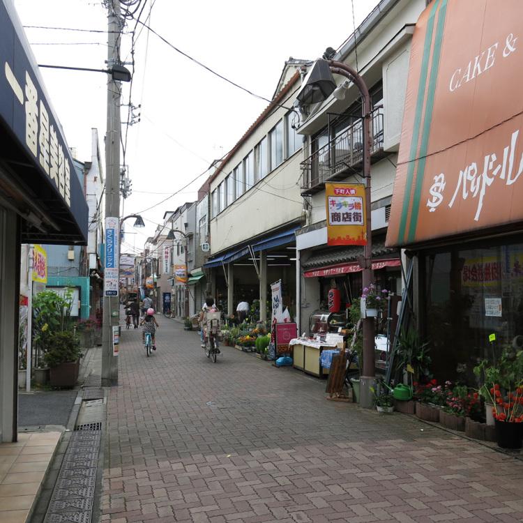 시타마치 닌조 기라키라 다치바나 상점가