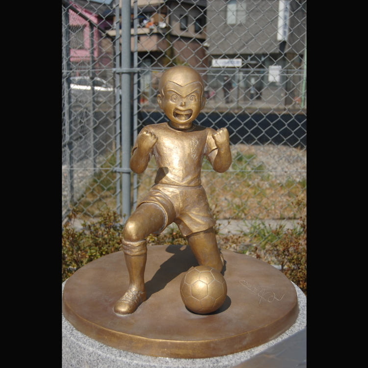 足球小将翼・石崎了铜像