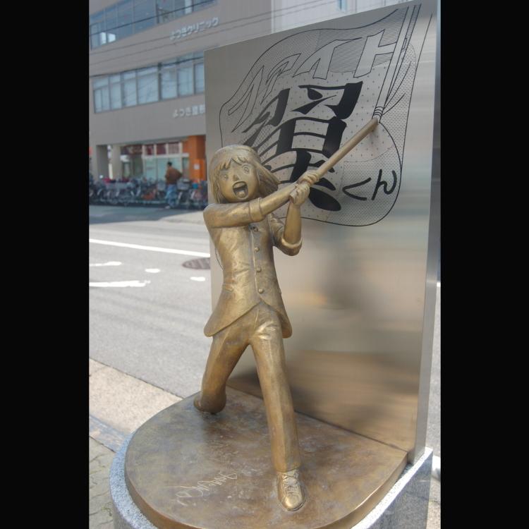 足球小将翼・中泽早苗铜像