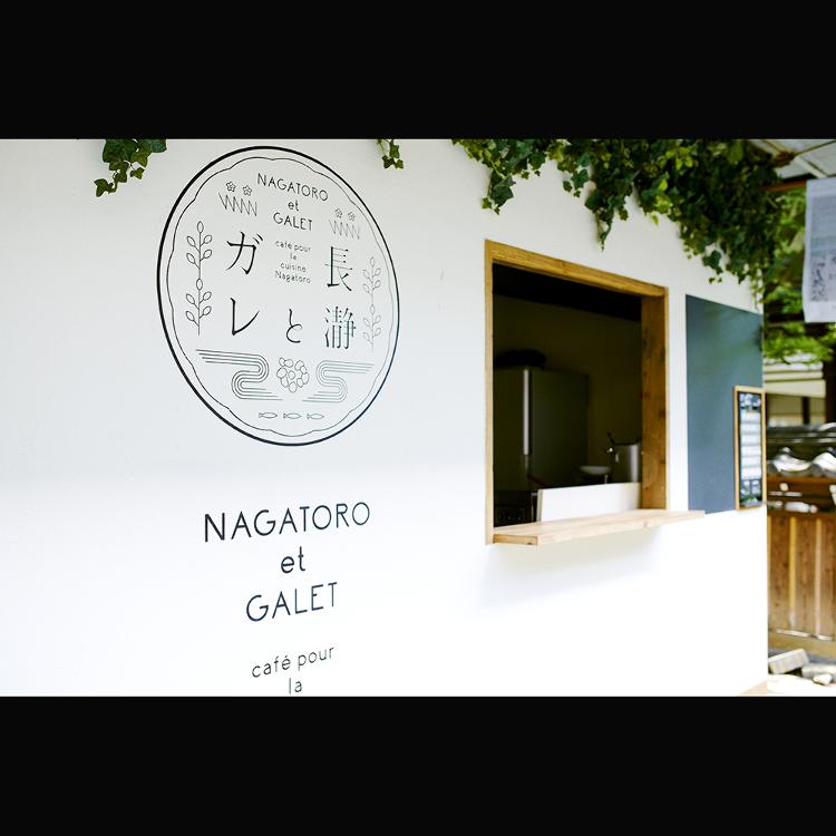 Nagatoro et Galet