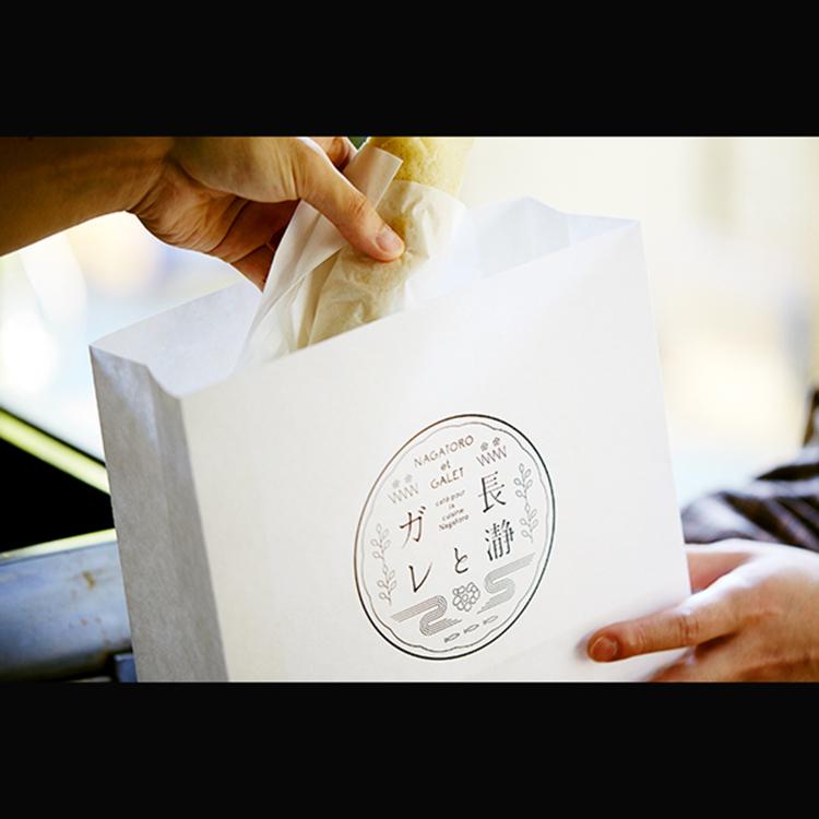 长瀞与烤饼