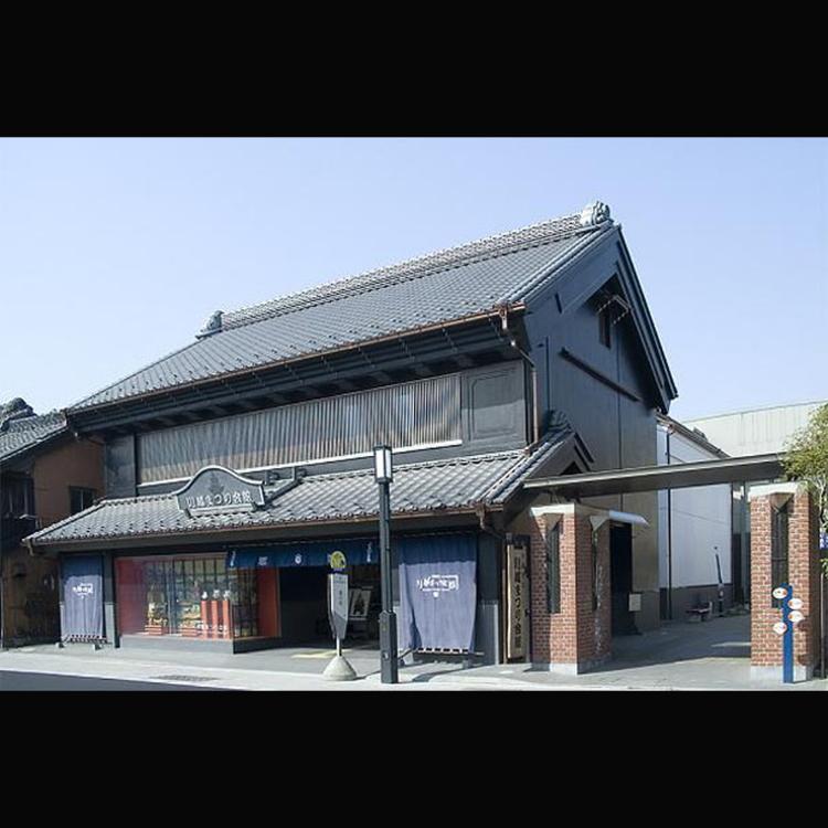 川越祭典会馆