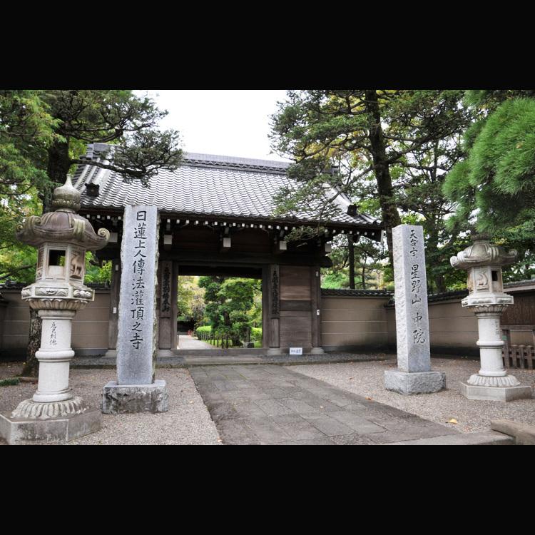 Tendai Buddhism Nakain