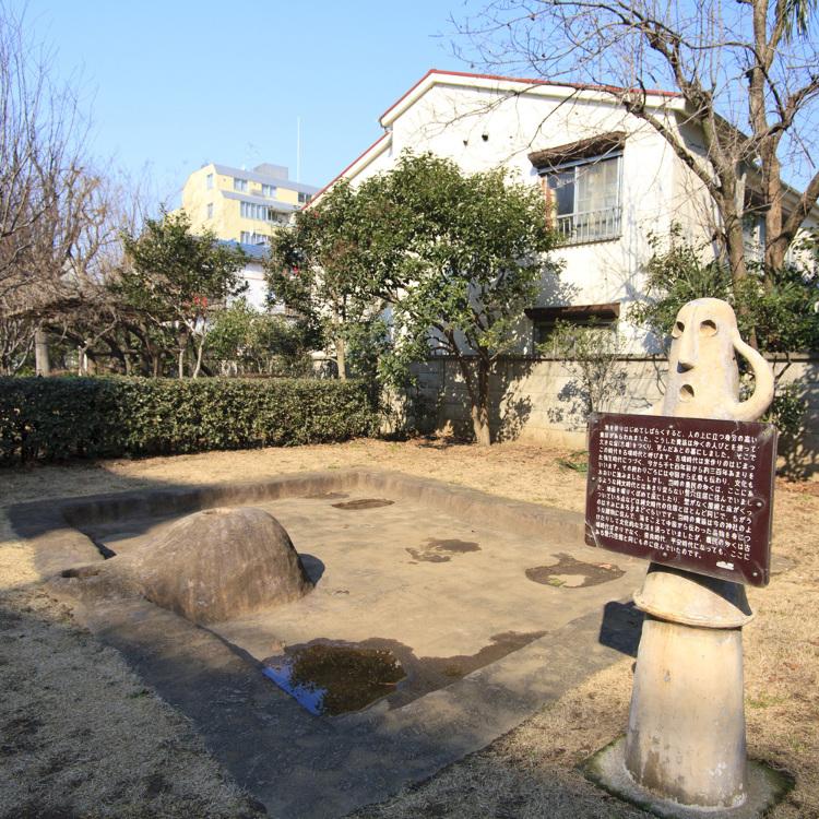 Mitadai Park