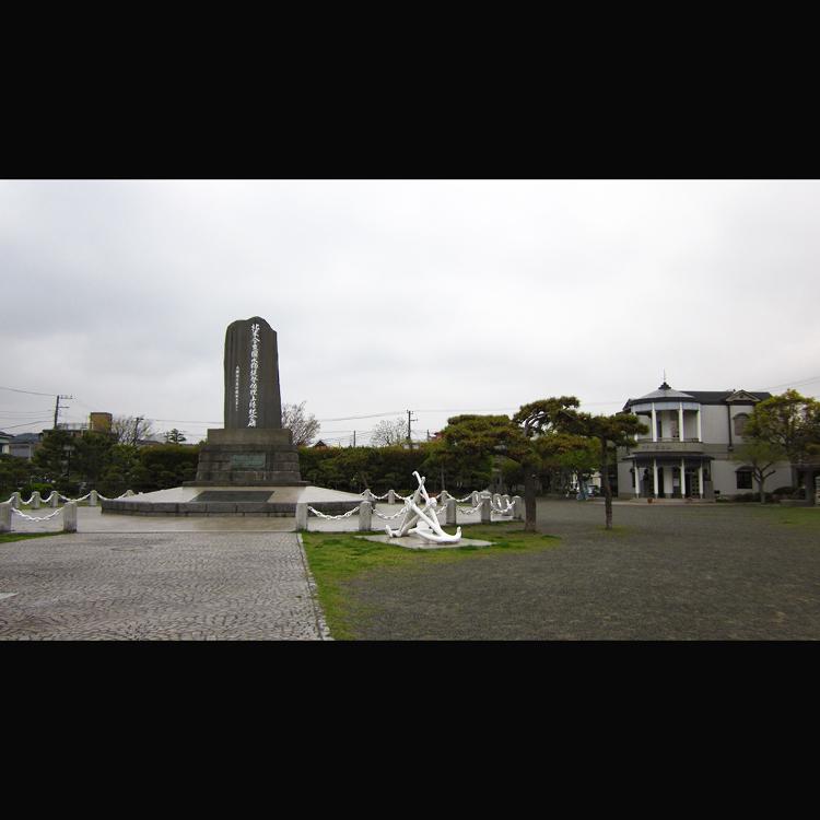 페리 공원