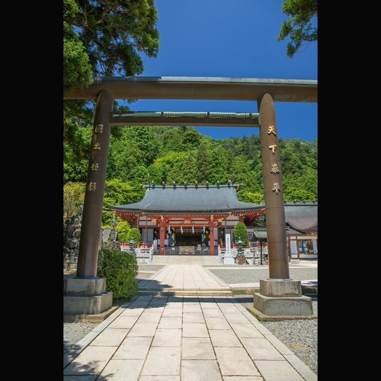 Oyama Afuri Jinja