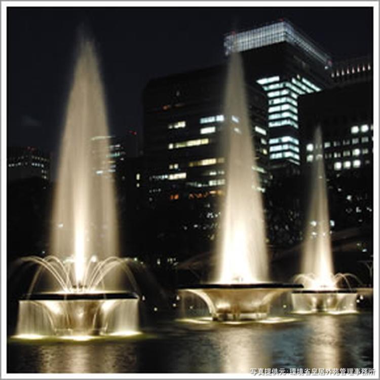 Wadakura Fountain Park