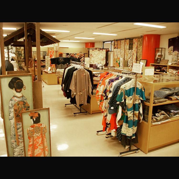 Oriental Bazaar