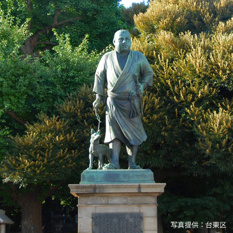 사이고 다카모리 동상