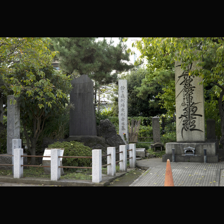 Suzugamori Execution Grounds