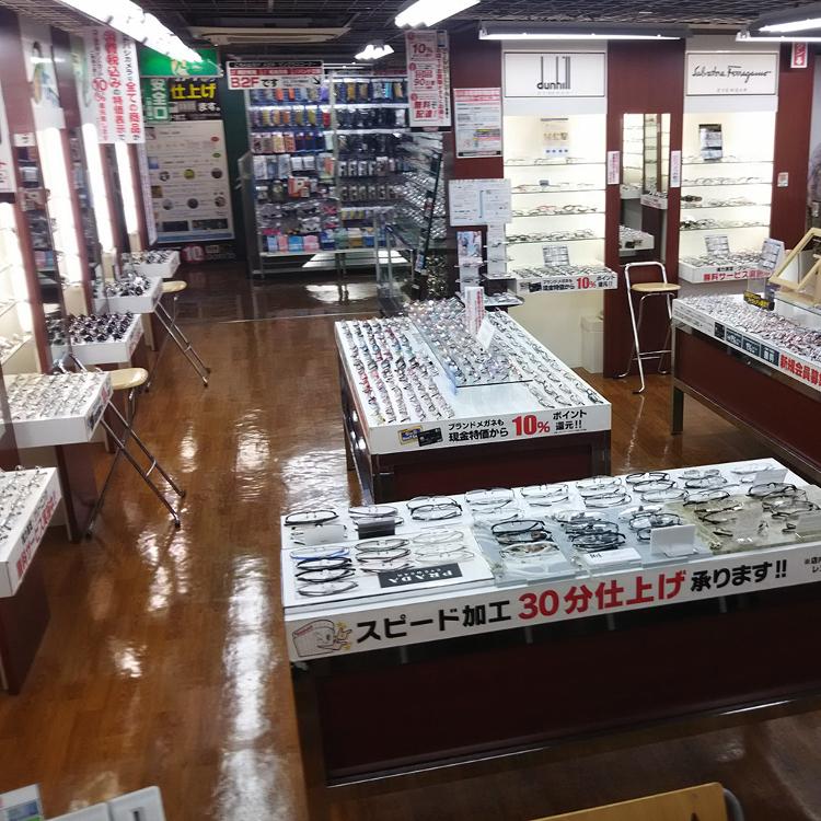 369+ Shinjuku: Glasses and contact lens