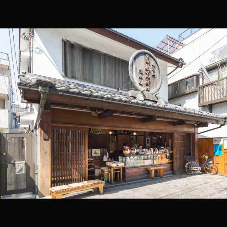 Kikumi Senbei